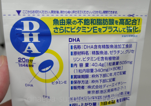 DHC DHA